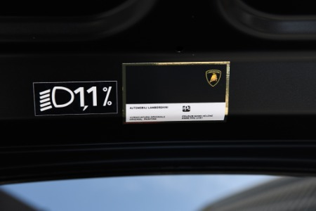 New 2021 Lamborghini Huracan EVO LP 610-2 EVO | Chicago, IL
